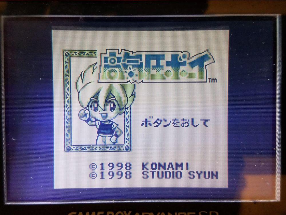 koukatsu-boy-04