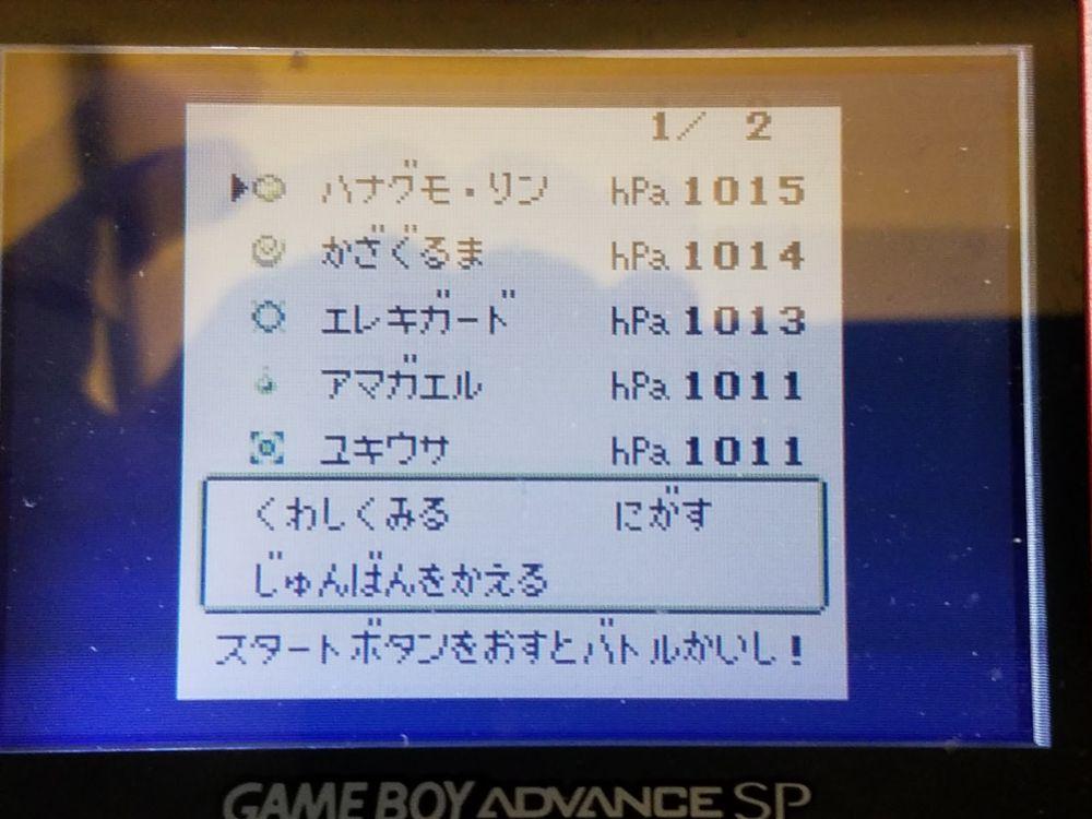 koukatsu-boy-08