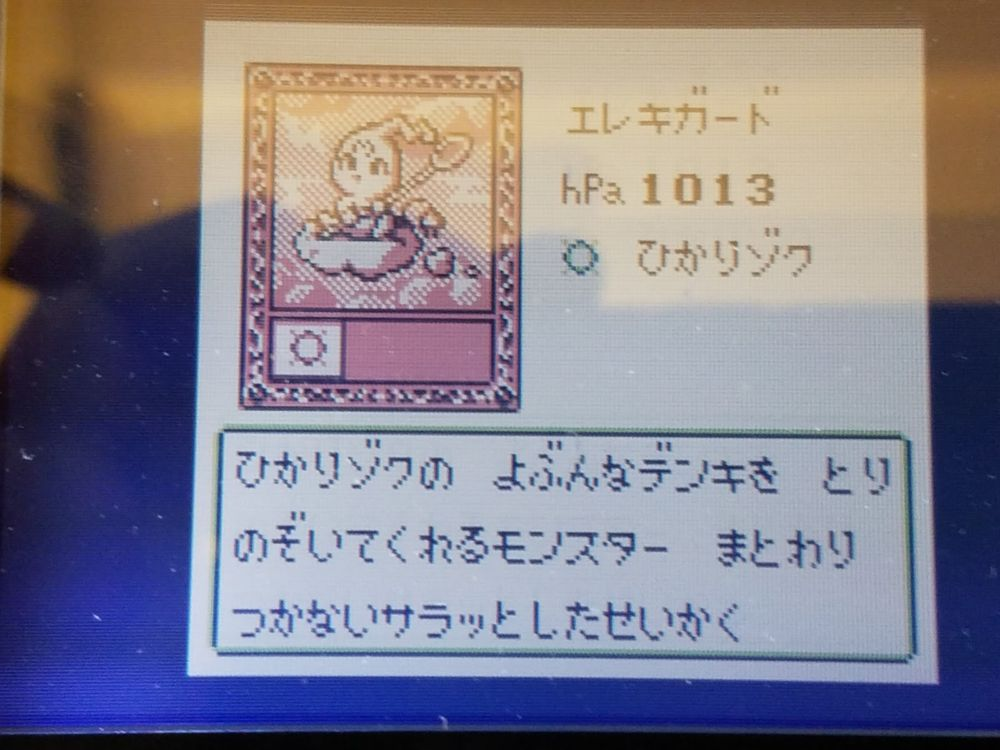 koukatsu-boy-09