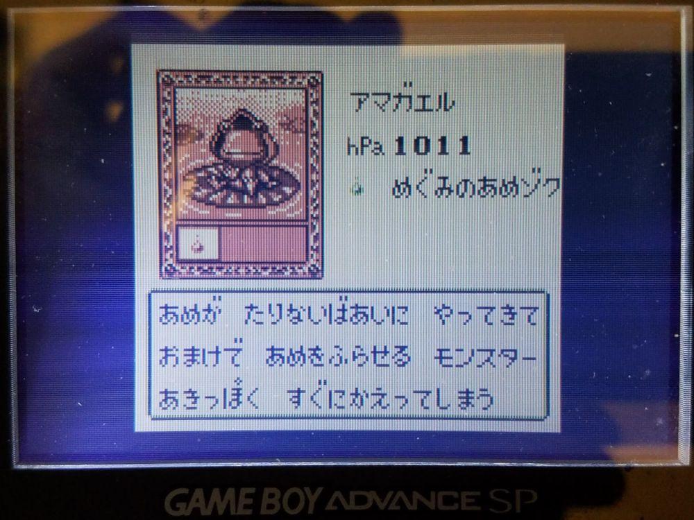 koukatsu-boy-13
