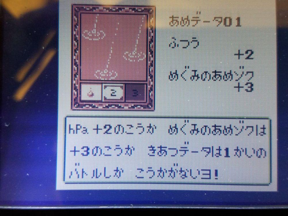 koukatsu-boy-19